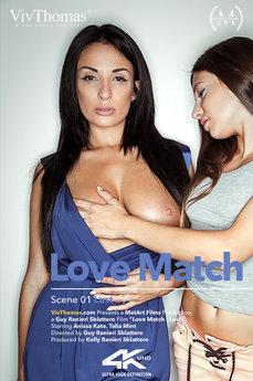 Love Match Episode 1 - Lust