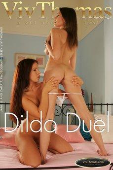 Dildo Duel