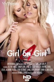Girl on Girl 4