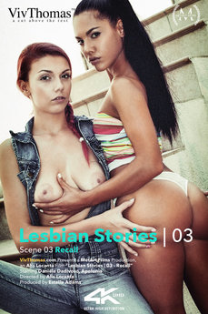 Lesbian Stories Vol 3 Episode 3 - Recall