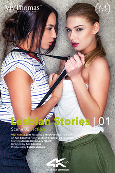 Lesbian Stories Vol 1 Episode 2 - Fiction