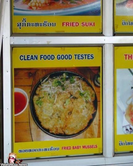 clean_food_good_testes_1198
